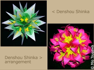 denshou shinka by Mio Tsugawa