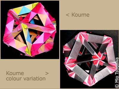 Koume by Mio Tsugawa