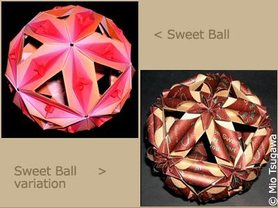 Sweet Ball by Mio Tsugawa